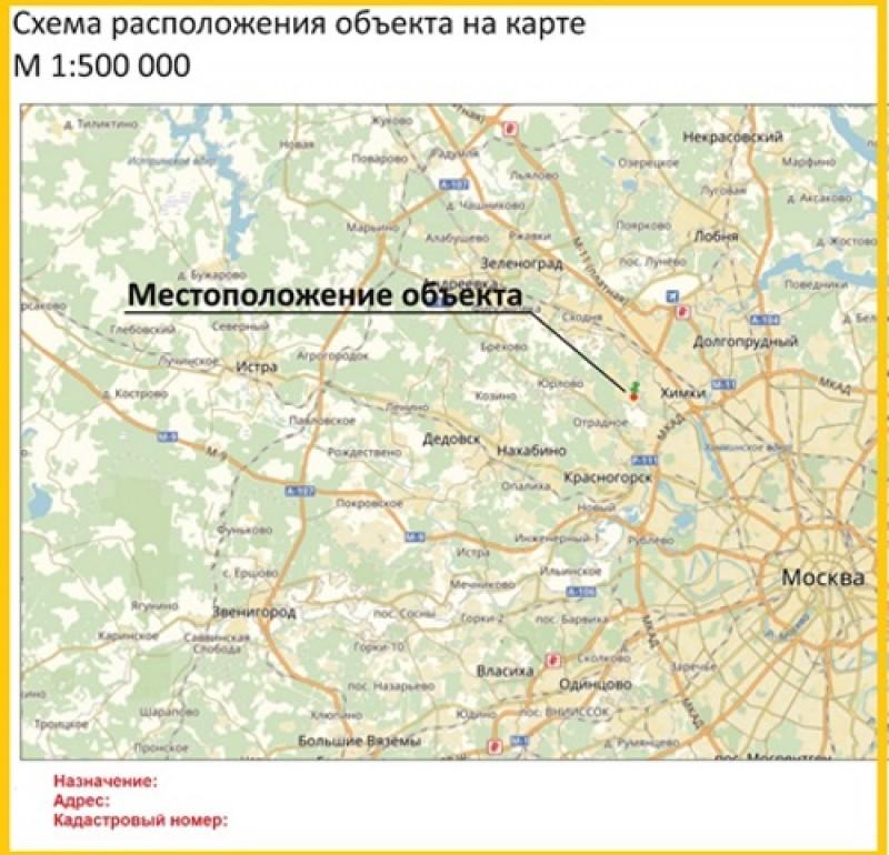 схема расположения объекта на карте