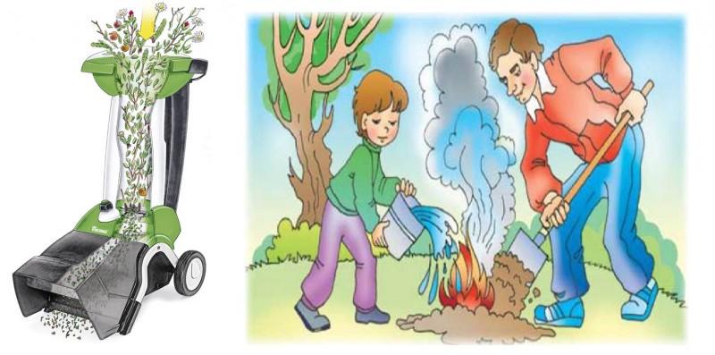 садовый мусор сжигать или измельчать