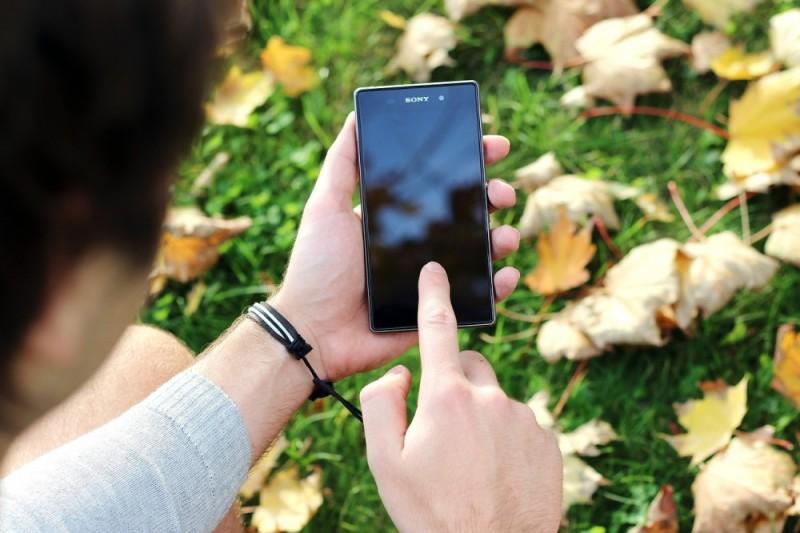 узнать координаты при помощи смартфона